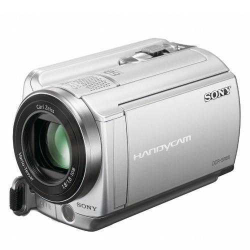 DCRSR88 Hard Disk Drive Handycam Camcorder; Silver