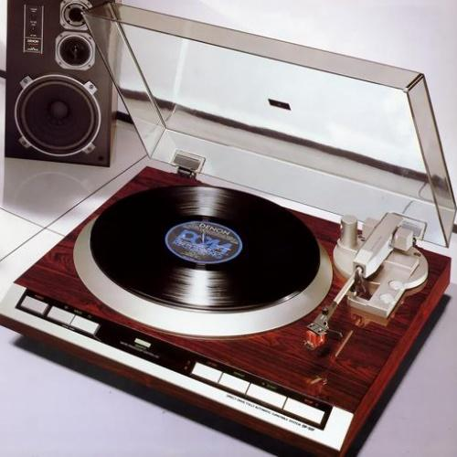 DP52F Dp-52f - Direct Drive Turntable