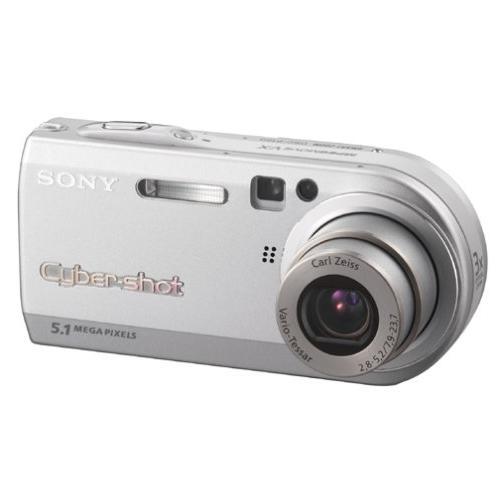 DSCP100 Cyber-shot Digital Still Camera; Silver