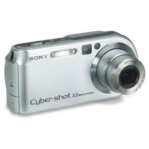 DSCP200 Cyber-shot Digital Still Camera; Silver