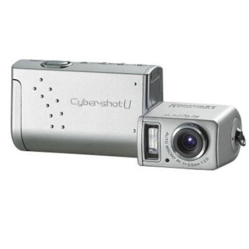 DSCU50 Cyber-shot Digital Still Camera