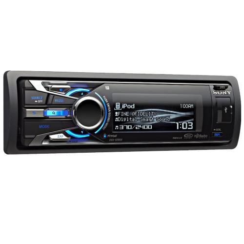 DSXS200X Fm/am Digital Media Player