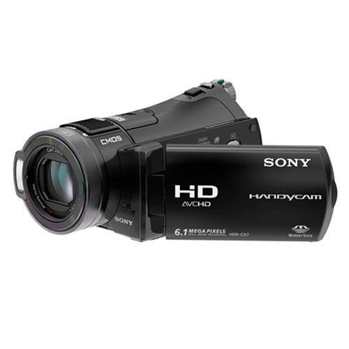 HDRSR5C High Definition Camcorder