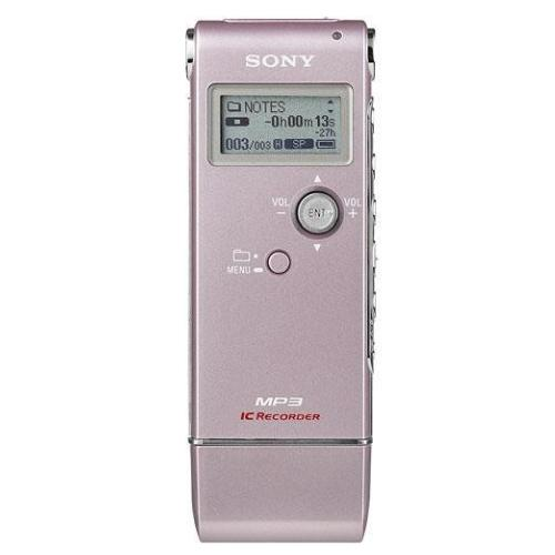 ICDUX70PINK Digital Voice Recorder