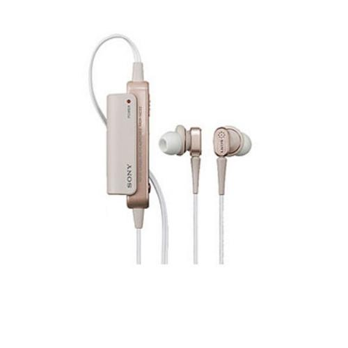 MDRNC22/PIN Noise Canceling Headphone