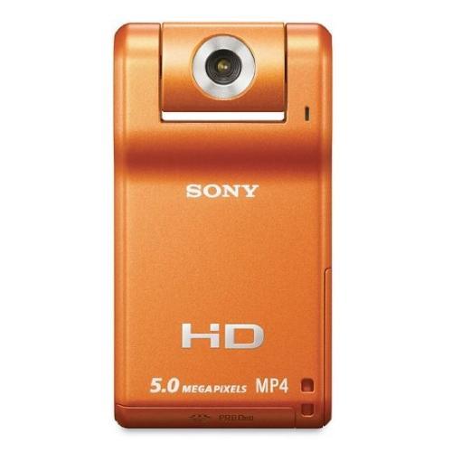 MHSPM1/D Webbie Hd Mp4 Camera And 5Mp All-in-one Camera; Orange