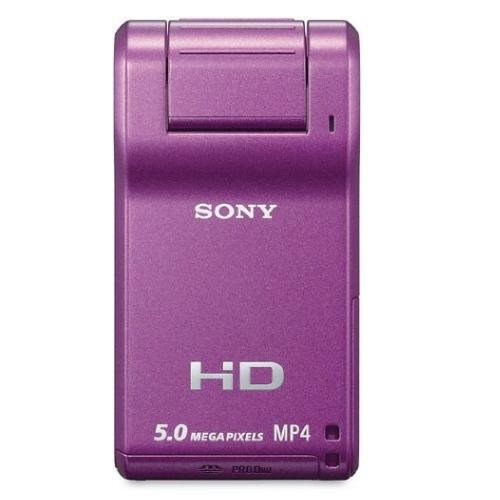 MHSPM1/V Webbie Hd Mp4 Camera And 5Mp All-in-one Camera; Purple