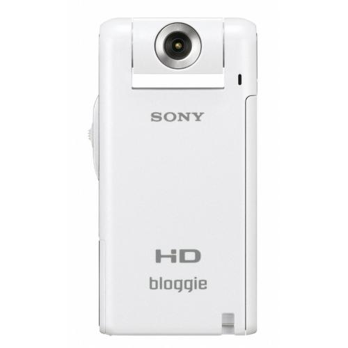 MHSPM5/W High Definition Mp4 Bloggie Camera; White