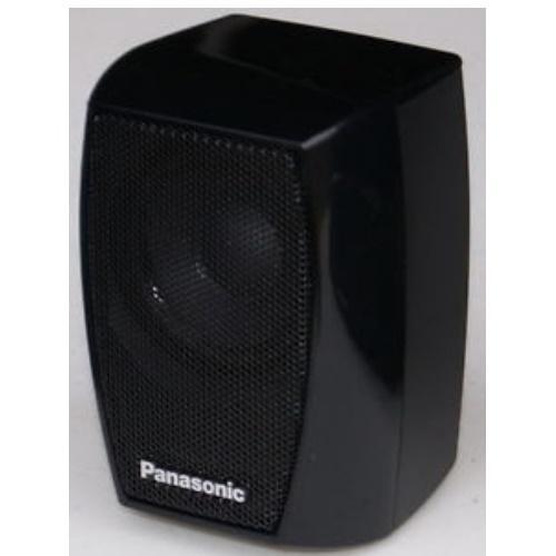 SBHF270 Front Speaker