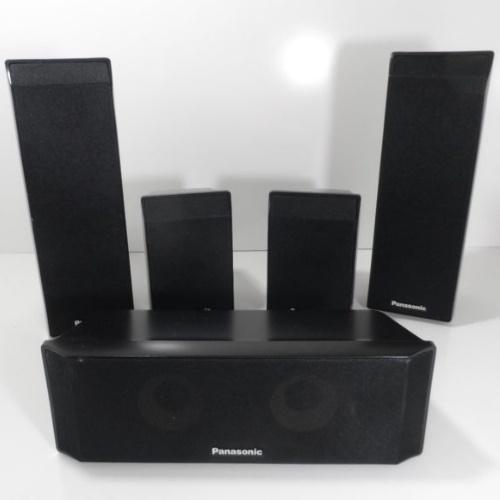 SBHS760 Speaker