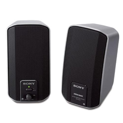 SRSA202 Speaker