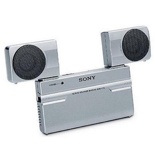 SRST70 Desk Top Speaker