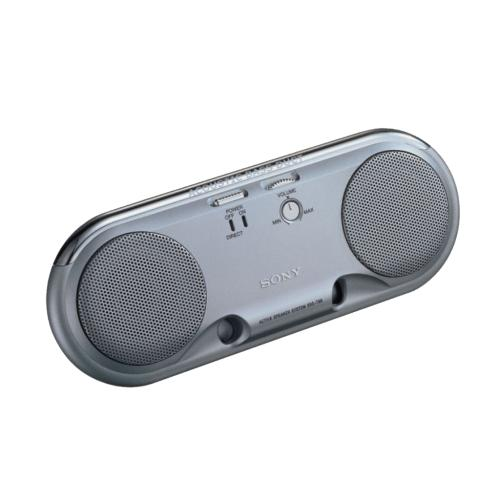 SRST88 Desk Top Speaker