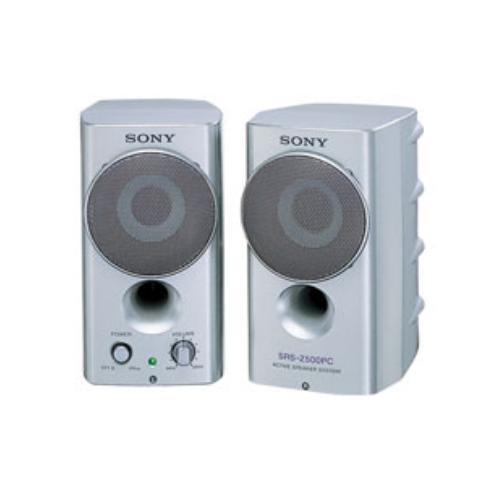 SRSZ500PC Srs Pc Speaker
