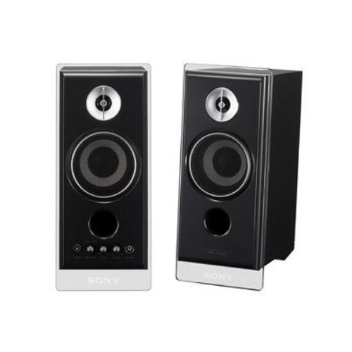 SRSZP1000 Active Speaker System